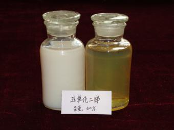 high grade Antimony Pentoxide Colloidal