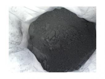 high grade Antimony Trisulfide